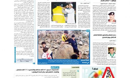 Hyundai Eht Nj Fresh Madina by Al Madina Newspaper issuu